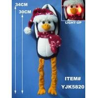 Wholesale ANIMATED XMAS PLUSH PENGUIN from china suppliers