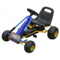 China Ride on pedal car on sale