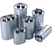 Buy cheap decoupling capacitor Capacitor from wholesalers