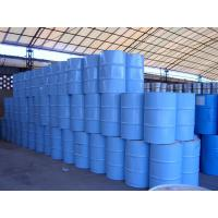 Buy cheap Ethyl Acrylate from wholesalers