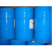 Buy cheap Acrylic Acid from wholesalers