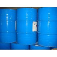 Buy cheap Organic Chemicals acetone from wholesalers