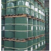 Wholesale Organic Chemicals  isobutanol(IBA) from china suppliers