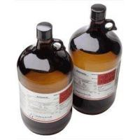 Buy cheap Organic Chemicals Ethyl acetate from wholesalers