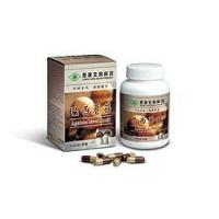 China Agaricus blazei Murill capsule on sale