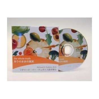 China Mini CD/DVD replication in Jacket