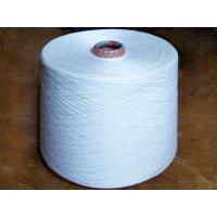 Wholesale Product:Acrylic bulked yarn 26N from china suppliers