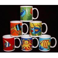 Wholesale Coffee Mug from china suppliers