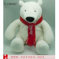 Wholesale 2011 hottest item Stuffed Plush Coco Bear from china suppliers