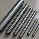 Wholesale Molybdenum rod from china suppliers