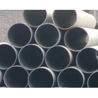 Wholesale Q195,Q215,Q345,20#,10#,16Mn.ERW steel pipe from china suppliers