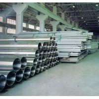 Wholesale Fluids Transmission Seamless Steel Tube from china suppliers