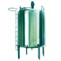 Wholesale Ingredient accumulator tank from china suppliers