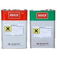 Buy cheap PCB Insulation coating agent CPU-700A/B from wholesalers