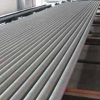 Wholesale Boiler Steel Pipe from china suppliers
