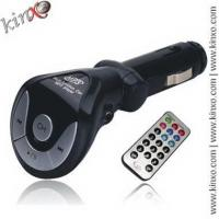 Wholesale Car mp3 player from china suppliers