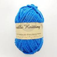 Wholesale Solid Chenille Knitting Yarn from china suppliers