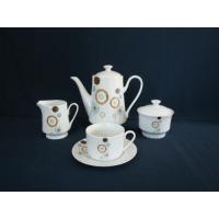Buy cheap coffee set porcelain dinnerware from wholesalers