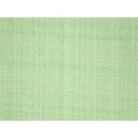 Buy cheap 90GSM White and Light Green Landscape and Agricultural Plastic Ground Cover from wholesalers