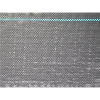 Buy cheap 90GSM Black Agriculture Weed Barrier Fabric Ground Cover Membrane from wholesalers