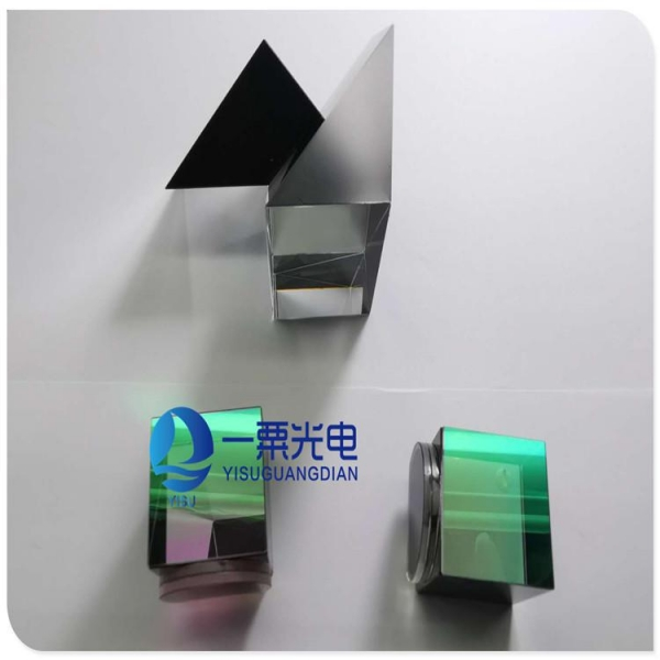 China Gluing prism