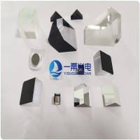 Buy cheap roof prism from wholesalers