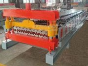 China Wall and Roof Corrugated Sheet Roll Forming Making Machine