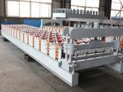 China HKY 24-210-840 Galvanized Metal Roofing Panel Roll Forming Machine