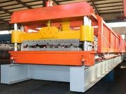 Buy cheap Trapezoidal Roof tile Roll Forming making Machine from wholesalers