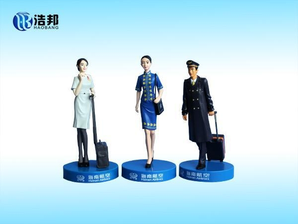 China For-hainan-airline