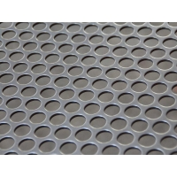 Buy cheap Steel Perforated Metal from wholesalers