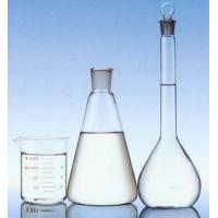 Buy cheap 2-Hydroxypropyl Acrylate(HPA) from wholesalers