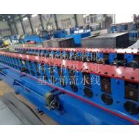 Wholesale Power Distribution Box Roll Forming Machine from china suppliers