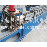 Wholesale Fire Damper Blade Roll Forming Machine from china suppliers
