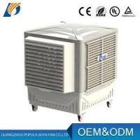 Buy cheap ZC-18Y6 18000 Airflow Movable Air Cooler from wholesalers