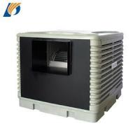 Buy cheap LC-23 23000 Airflow Centrifugal Air Cooler from wholesalers