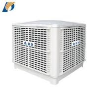 Buy cheap ZX-18 18000 Airflow Axial Stationary Air Cooler from wholesalers