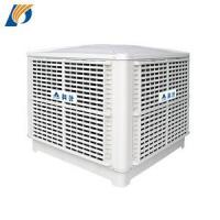 Buy cheap ZX-23 23000 Airflow Axial Stationary Air Cooler from wholesalers