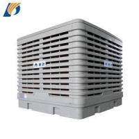 Buy cheap ZX-30 30000 Airflow Axial Stationary Air Cooler from wholesalers