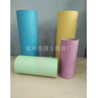 Wholesale FDY chemical fiber paper tube from china suppliers