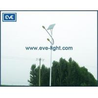 Buy cheap Solar Street Light EVE-LA-W025-H in Xingtai China from wholesalers