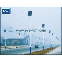 Buy cheap Solar Street Light EVE-LA-W050-H in Ningjin Hebei of China from wholesalers