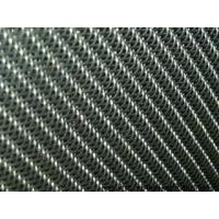 Wholesale SS-long crimped(twill weave)mesh/width mesh from china suppliers