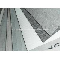 Wholesale PVC stocklot leather for sofa from china suppliers