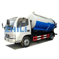 Quality Dongfeng mini vacuum tanker truck 4000L for sale