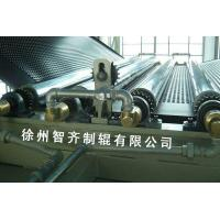 Buy cheap Drain plate roller1 from wholesalers