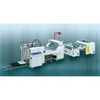 Wholesale No Glue Film Laminating Machine from china suppliers
