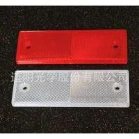Wholesale DAOMING car reflector refllective from china suppliers