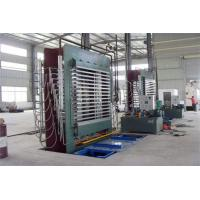 Wholesale 18 Layers Hydraulic Hot Press Machine from china suppliers