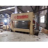 Wholesale Melamine Laminated Hot Press Machine from china suppliers